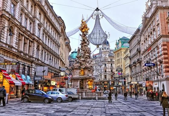 Грабен в Вене