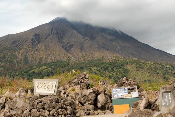 vulkan-sakuradzima-2