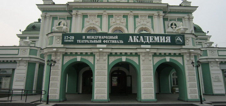 Достопримечательности Омска: фото с описанием