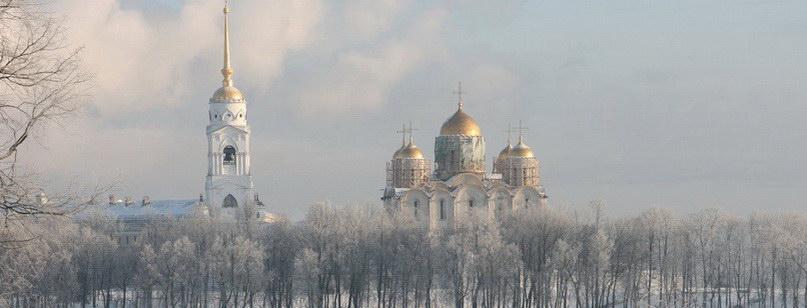 Достопримечательности Владимира: фото и описание