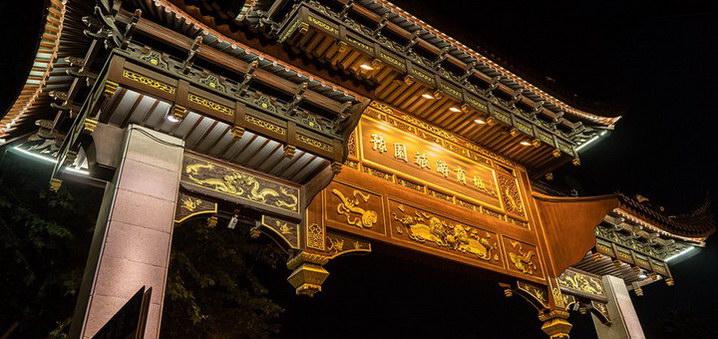Китайская народная республика: достопримечательности