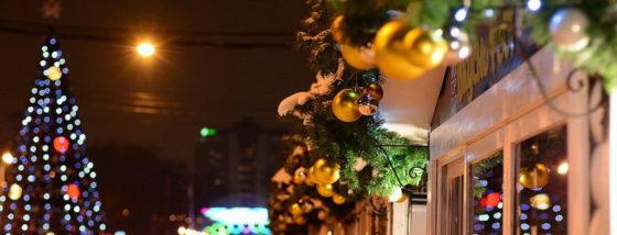 Отдых в Крыму на Новый год 2017