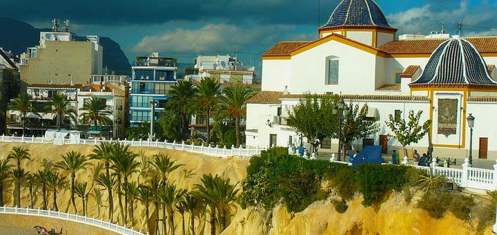 Бенидорм (Испания): достопримечательности