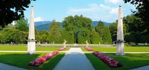 Парк Хельбрунн