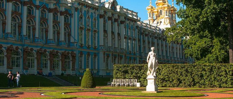 экскурсии в царское село из санкт петербурга