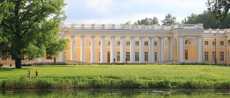 город Пушкин и его красоты