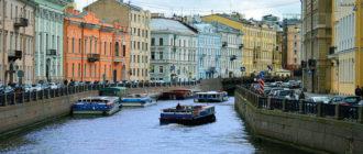 речные экскурсии в санкт петербурге