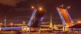 развод мостов в санкт петербурге 2018 экскурсии